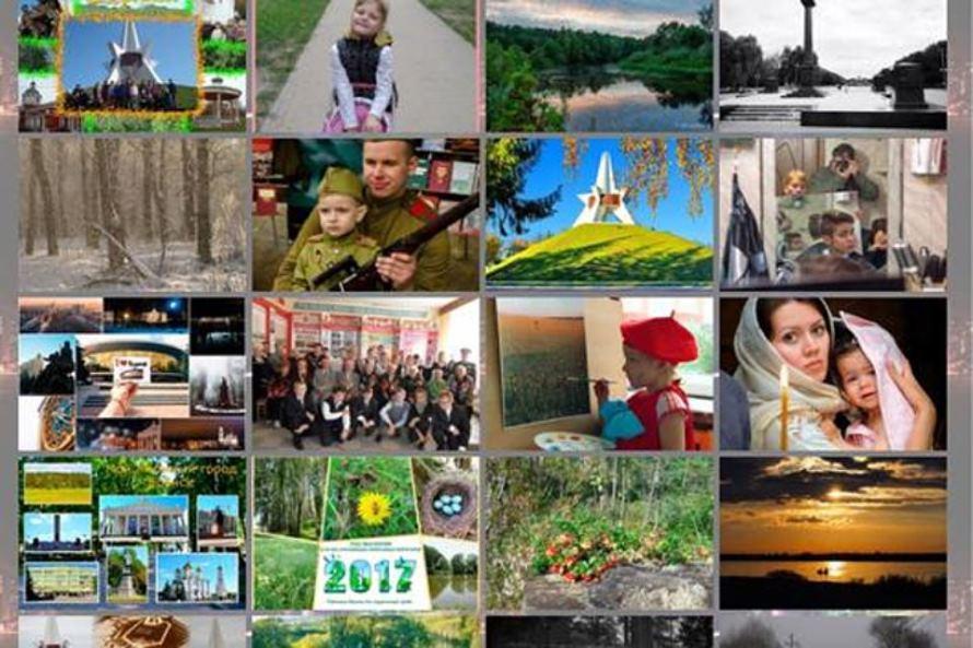 Жителей района приглашают к участию в межрегиональном фотоконкурсе «Край, где я родился -2017»