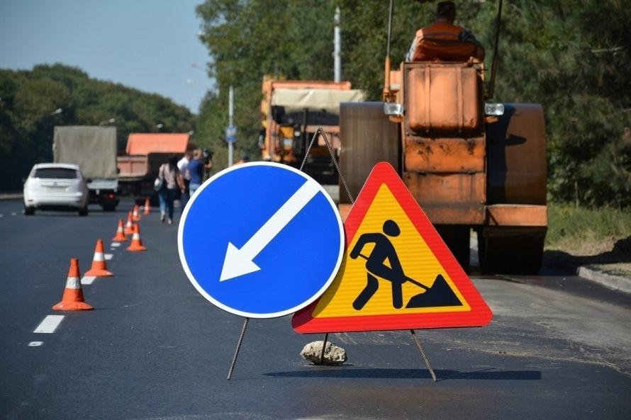 Валерий Тюменцев: «Готовиться к освоению дорожного фонда нужно заранее»