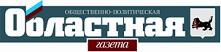Обзор правовой информации газеты «Областная» от 10-14 февраля 2020 года №50