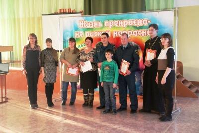 Черемховский район: акция «Жизнь прекрасна! Не рискуй напрасно!»