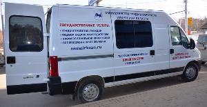 28 августа Центр занятости населения г. Усть-Илимска посетит Седаново