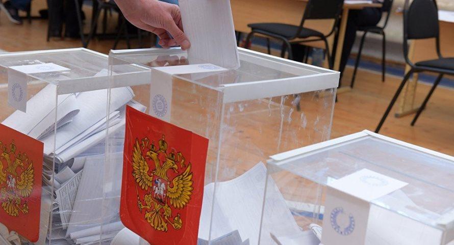 Стартовала организационная подготовка к выборам