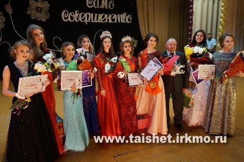 Девушки из города Тайшета сразились за звание самой лучшей