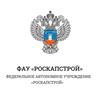 Федеральный «РосКапСтрой»  обследовал «спорные» дома в пострадавших от паводка поселениях