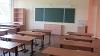 Завершилась проверка учреждений образования