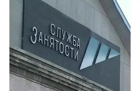 День пожилого человека прошел в центре занятости Качугского района