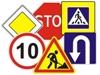 Чуна закупила коммунальный «КамАЗ» и больше 400 дорожных знаков
