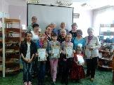 Лучших читателей поздравила Межпоселенческая центральная библиотека