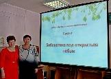 Представление  проекта Эдучанской сельской библиотеки