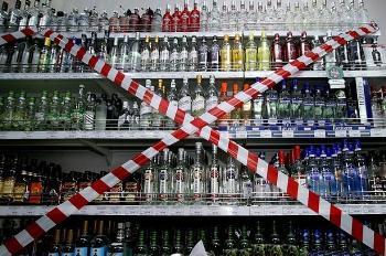 О запрете розничной продажи алкогольной продукции 11 сентября (День трезвости)
