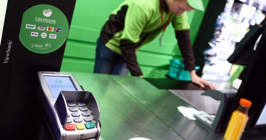 В магазинах Сосновки и Таргиза можно будет снимать наличные с карты