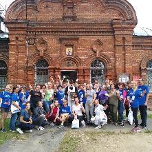 Межрегиональный форум волонтеров