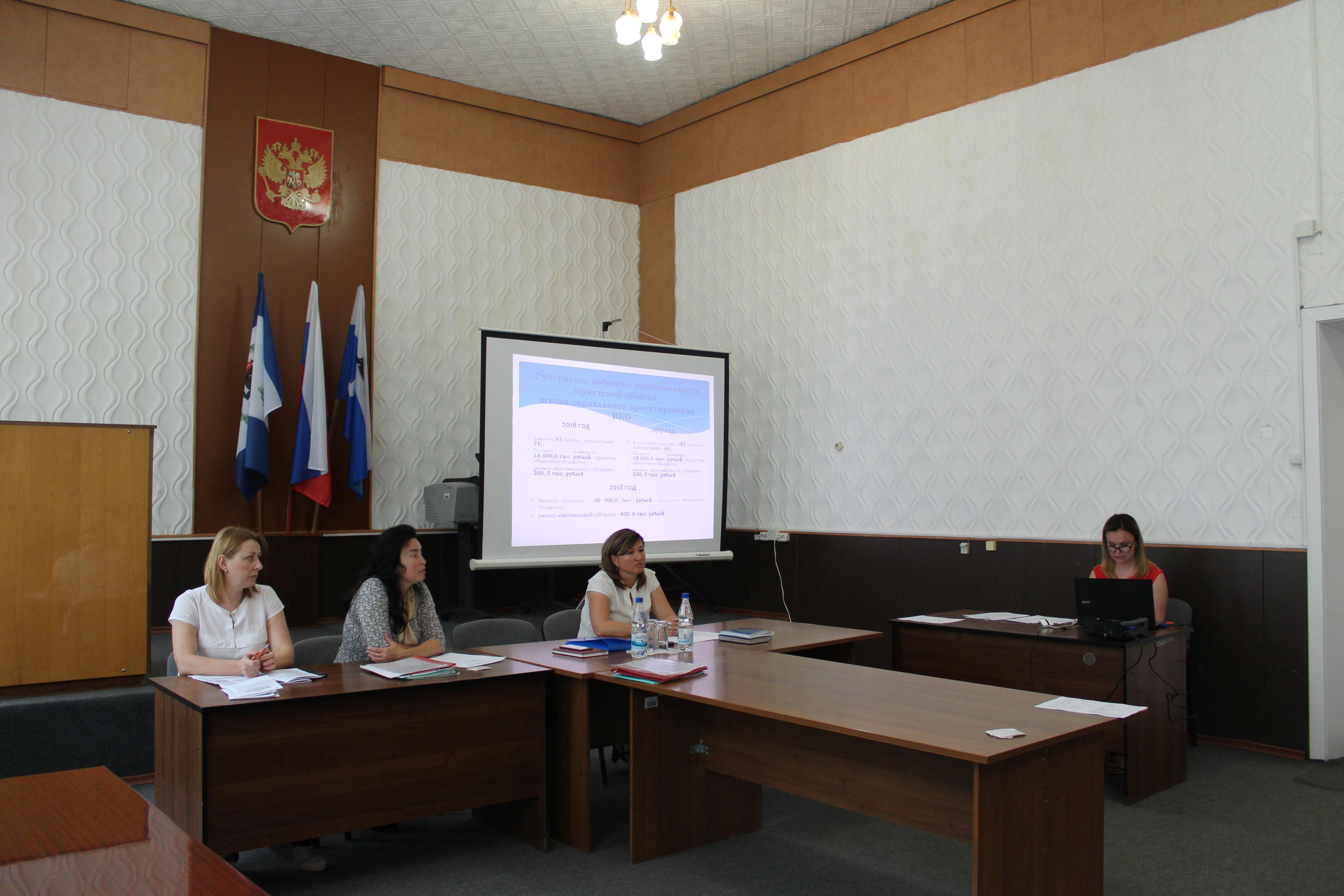 Обучающий семинар для некоммерческих организаций и представителей общин коренных малочисленных народов прошел в Качугском районе