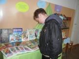 Знакомство с книжной выставкой  «Ура, у нас каникулы!» в Тубинской сельской библиотеке