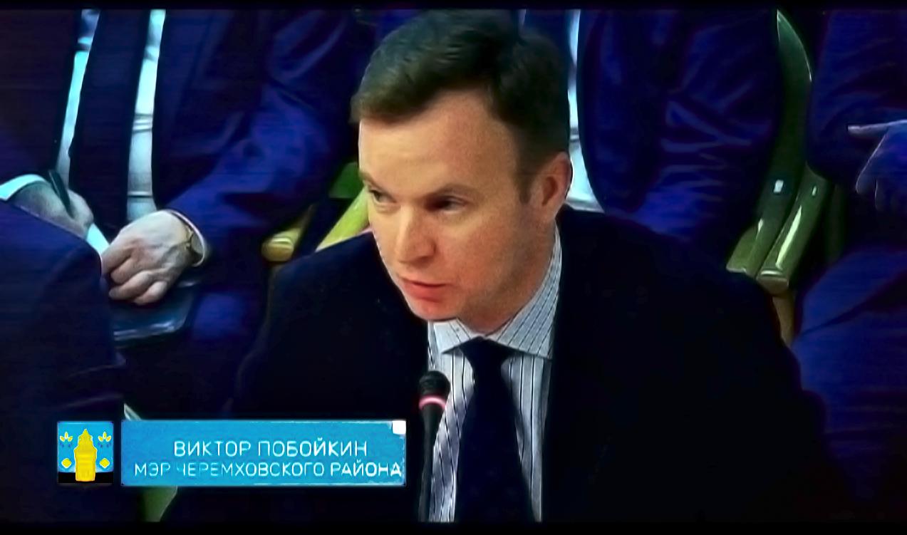 21.02.2017 Откровенно о проблемах: Николаев, Тен и Побойкин в Госдуме РФ.