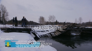 28.03.2018 Лесовоз раздавил ветхий мост в Нижней Ирети!