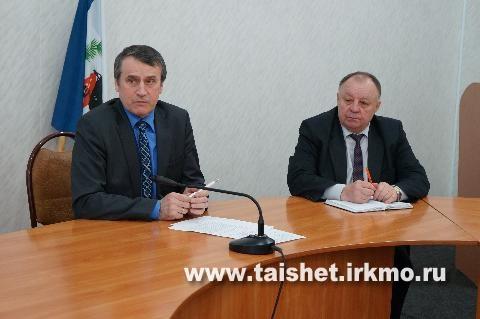 Состоялось первое заседание оргкомитета по подготовке и проведению празднования 95-летия Тайшетского  района