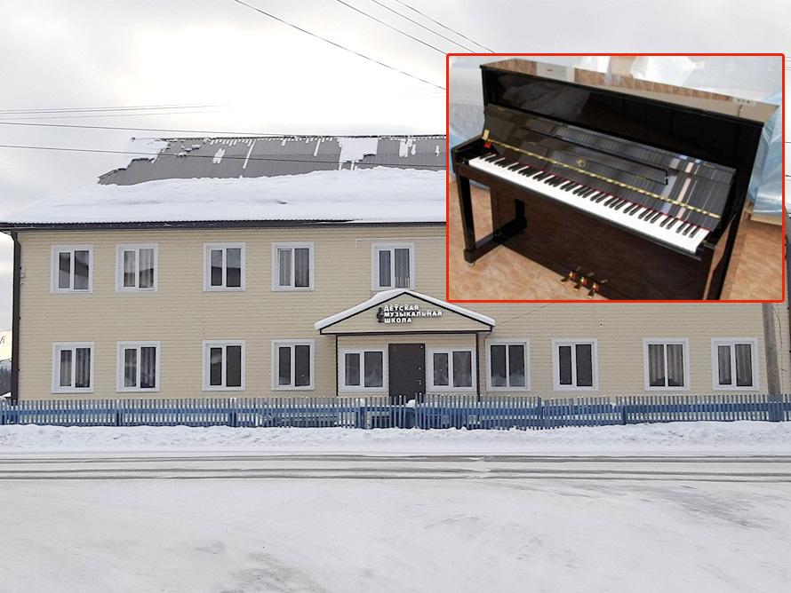 Чунская музыкальная школа получила новые инструменты
