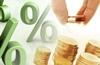 Предприниматели Иркутской области могут принять участие в программе льготного кредитования