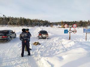 Открытие ледовой переправы