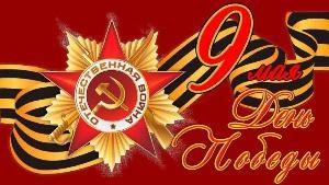 Дорогие наши ветераны, уважаемые жители Тулунского района!