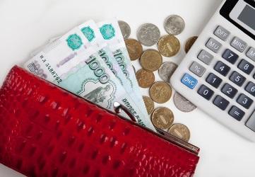Прожиточный минимум вырос на 300 рублей