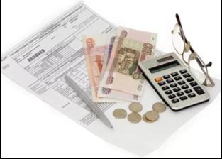 О субсидиях на оплату ЖКУ