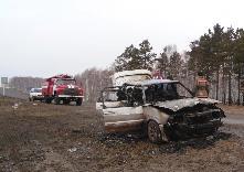 Неисправность электрооборудования – наиболее распространенная причина пожаров транспортных средств