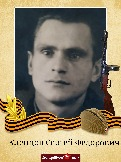 Клепцов Сергей Федорович