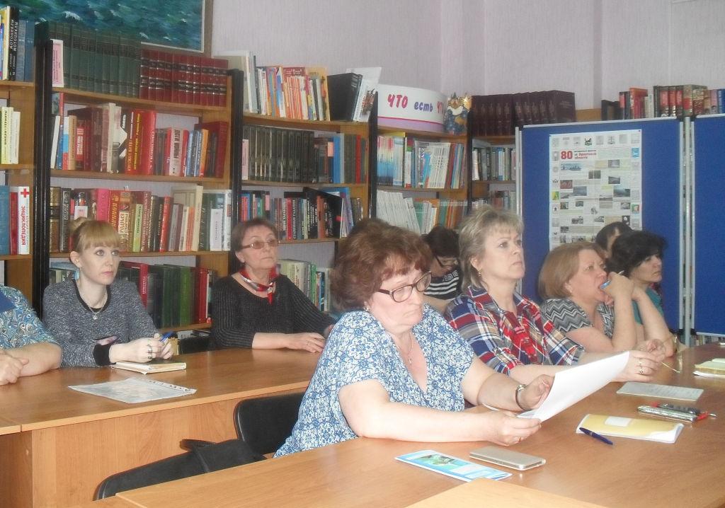 Семинар «Библиотеки Усть-Илимского района: итоги   2016 года,  новые реалии и задачи»