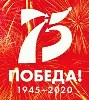 В Лесогорске вручили 19 юбилейных медалей «75 лет Победы»