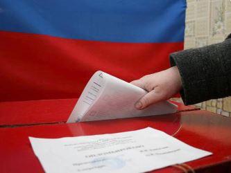 Назначены досрочные выборы главы Чунского муниципального образования