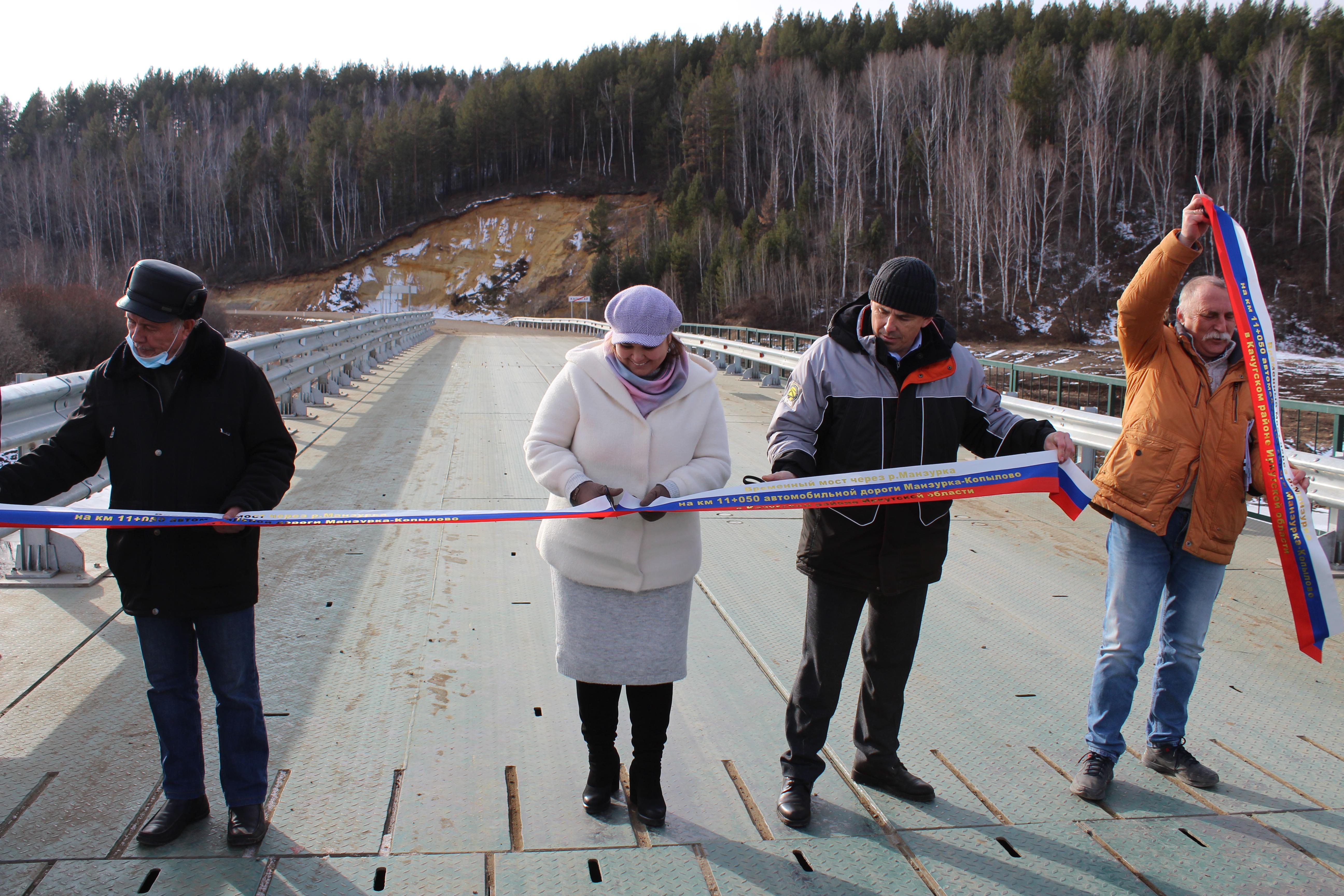 Открытие нового моста на Зареченской земле