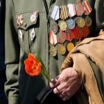 Вручение юбилейных медалей к 70-ой годовщине Великой Победы