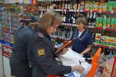 Магазин оштрафовали за нарушение правил продажи алкоголя
