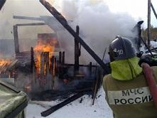 Во избежание пожара соблюдайте правила безопасности!