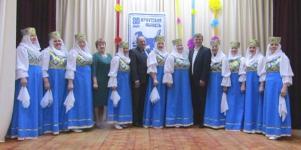 80 – летию Иркутской области посвящается