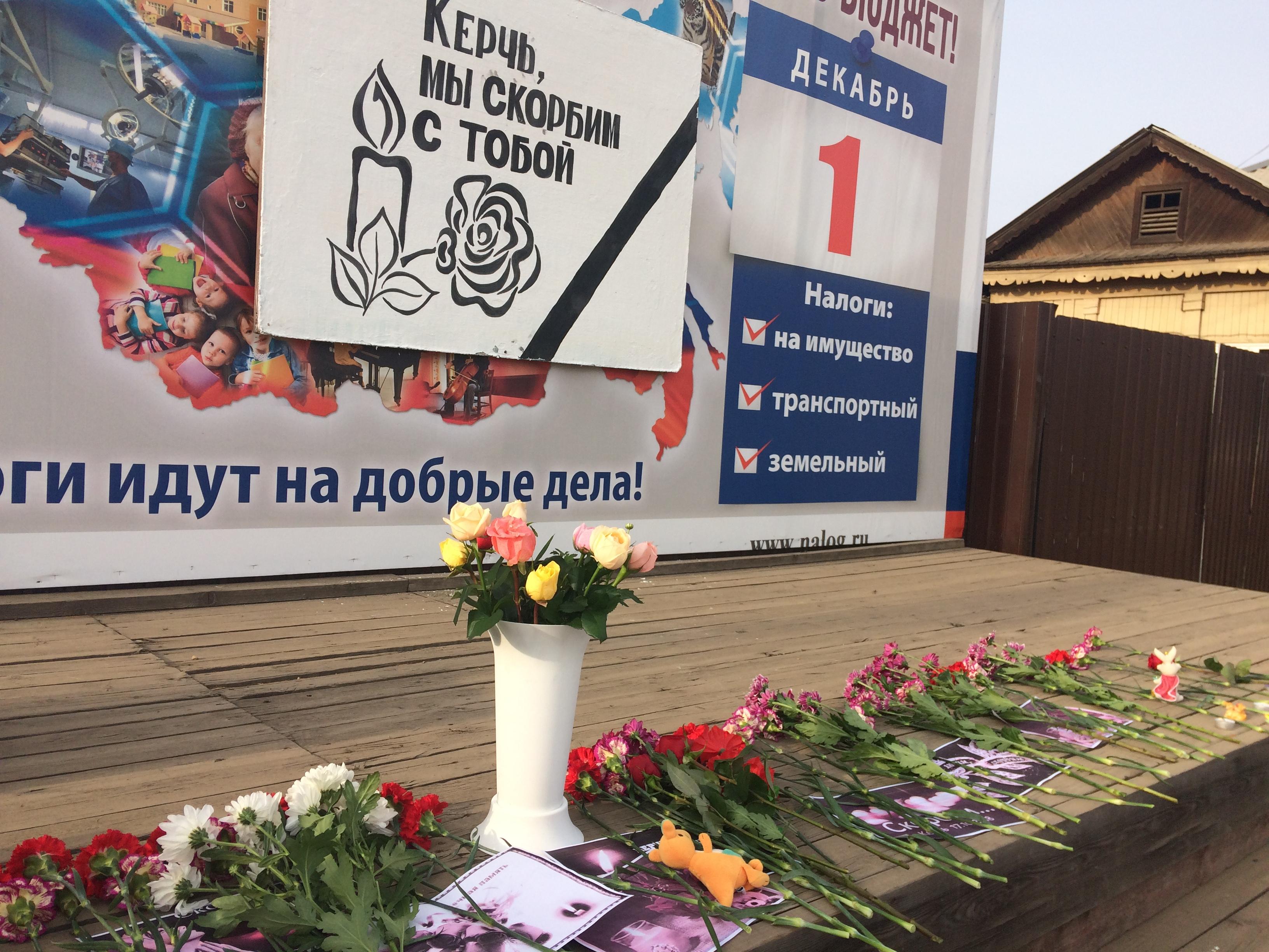 Траурный митинг в поддержку Керчи прошел в Качугском районе