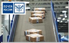 В 2020 году почтовики Приангарья обработали более 30 млн почтовых отправлений