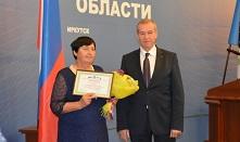 Губернатор вручил Почетный знак Иркутской области «Материнская слава» жительнице Куйтунского района