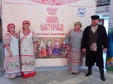 «Сибирь мастеровая»