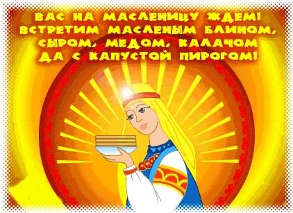 Уважаемые жители Качугского района!
