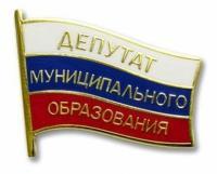 Выборы депутатов Думы Новоигирминского городского поселения.