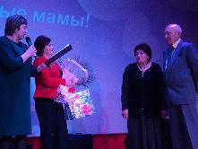 Отдел по Куйтунскому району принял участие  в проведении Дня матери в Куйтунском городском поселении и в районе.