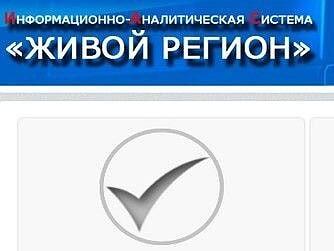 ВНИМАНИЕ! Уважаемые   жители  Качугского района!