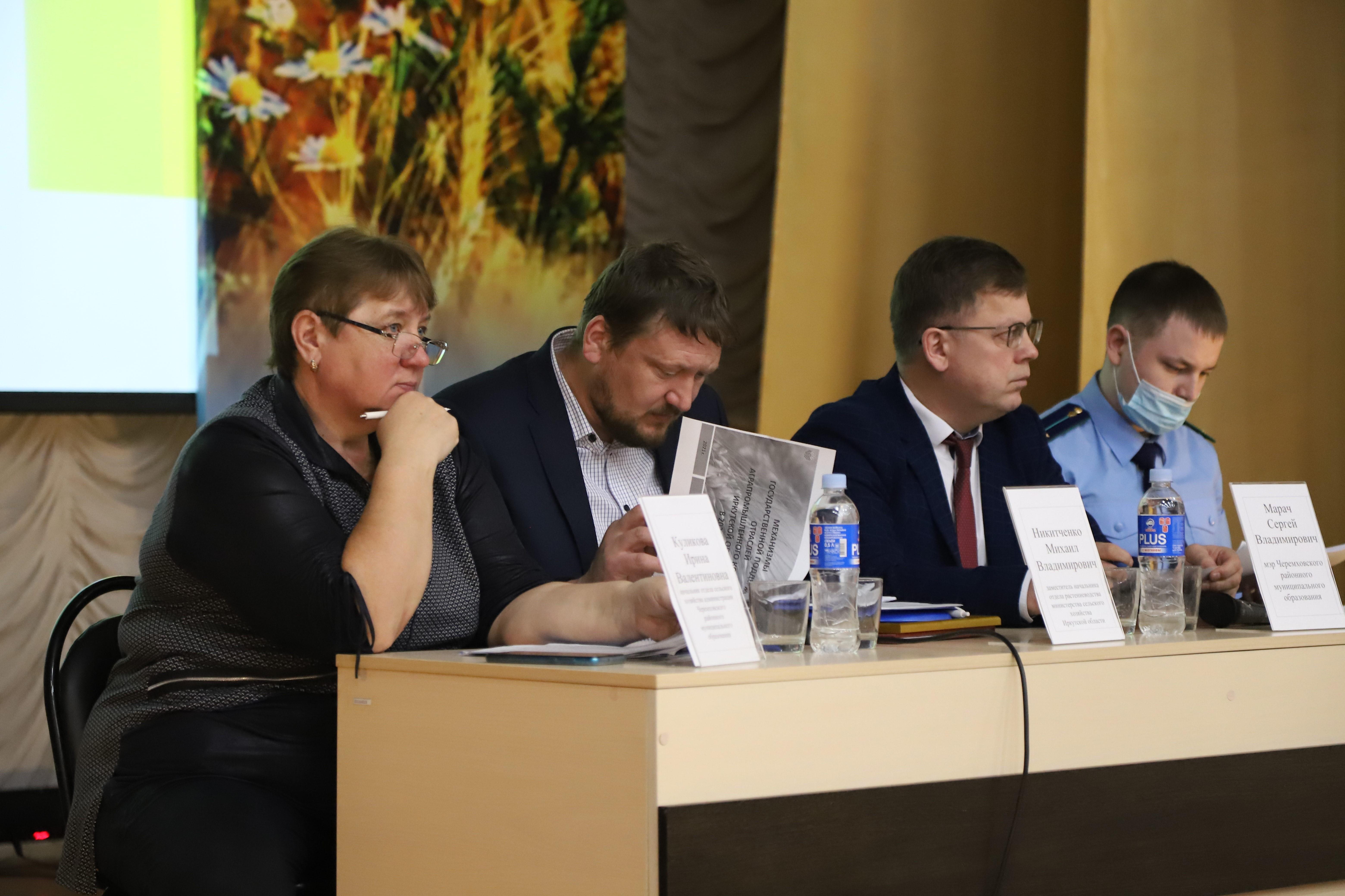 Рабочее совещания сельхозтоваропроизводителей Черемховского района