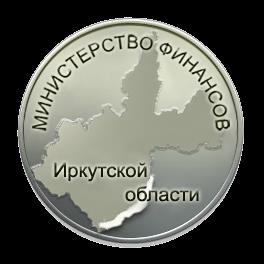 Региональный конкурс проектов по предоставлению бюджета для граждан в 2020 году
