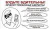 С начала года мошенники обманули жителей района больше чем на миллион рублей