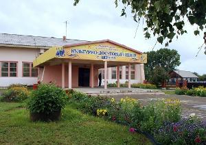 Центр жизни села