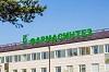 Об обеспечении Иркутской области лекарством от коронавируса договорились глава региона и компания «Фармасинтез»